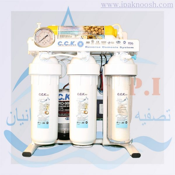 تصفیه آب خانگی C.C.K